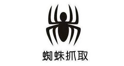 今日头条搜索蜘蛛该屏蔽吗?
