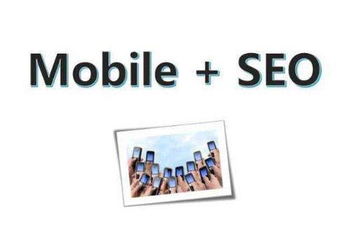 网站SEO优化-如何搭建营销型企业网站