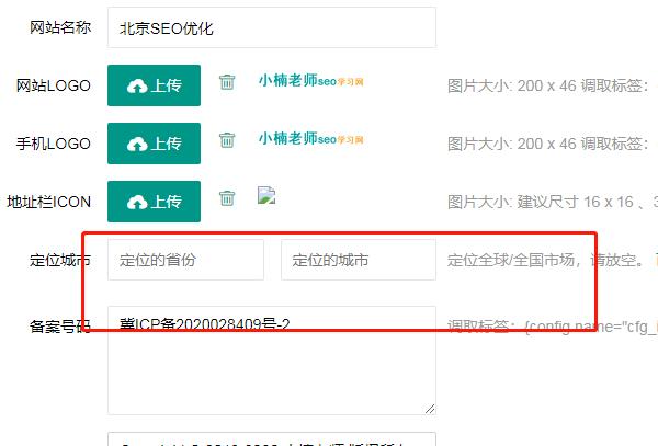 北京SEO方法