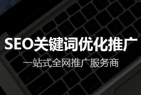 网站长尾词优化