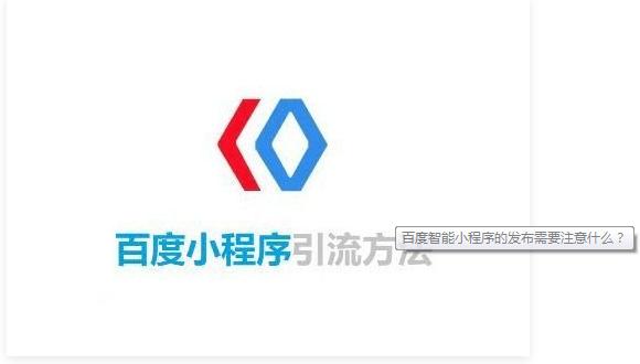 北京SEO优化-网站收录