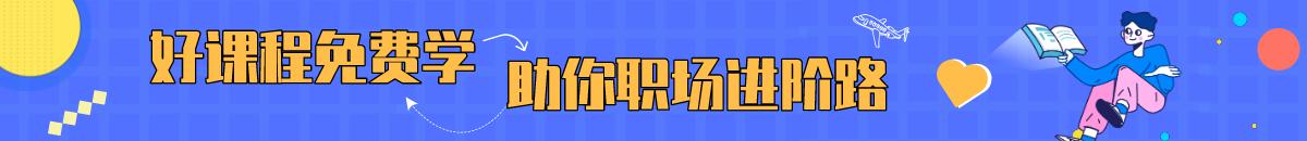 北京SEO优化
