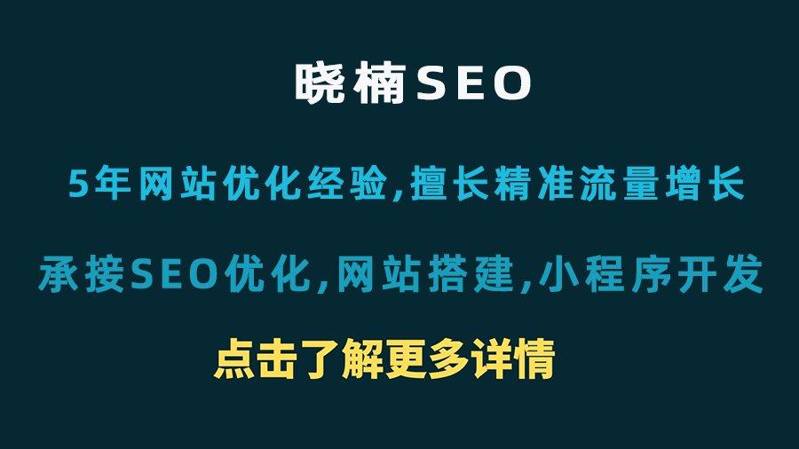 SEO优化如何做好软文推广