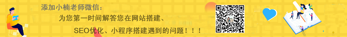 北京SEO优化公司